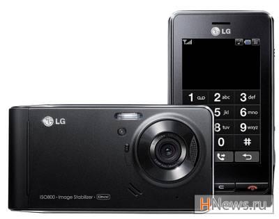 LG Viewty (KE990)