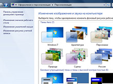 Слух: у Windows 8 будет принципиально новый интерфейс