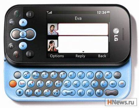 LG KS360 - телефон для общения с друзьями