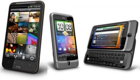 Новые смартфоны HTC Desire HD и HTC Desire Z - уже в России
