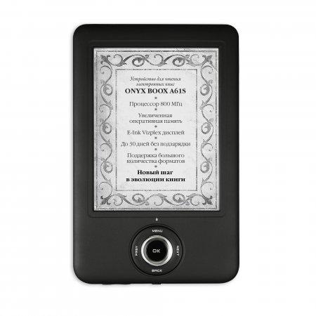 ONYX BOOX A61S – электронная книга нового поколения