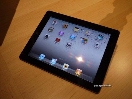 Россияне будут шокированы ценой iPad 2