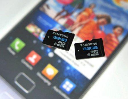 Samsung выпускает высокопроизводительные карты памяти для 4G смартфонов