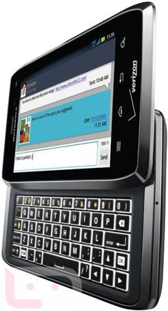 Смартфон Motorola Droid 4 получит клавиатуру QWERTY