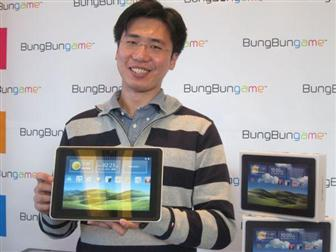 Ещё один бизнес-планшет на базе Windows 7 с процессором AMD