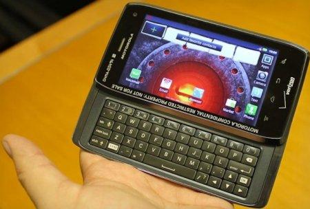 Motorola DROID 4 поступит в продажу 9 февраля