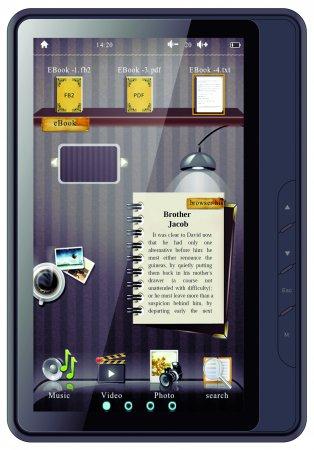 """Мультимедиа-ридер Perfeo PBC705 c цветным экраном 7"""" и поддержкой HD-видео уже в продаже"""