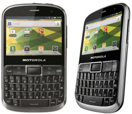 Первый смартфон с QWERTY-клавиатурой в семействе DEFY от Motorola