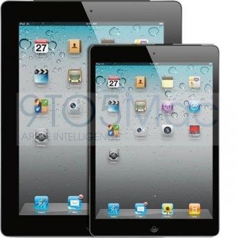 iPad mini представят 17 октября?