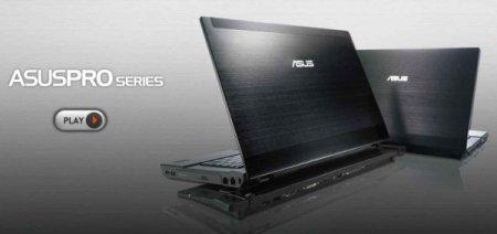 Надежный бизнес-ноутбук ASUSPRO B43A для IT-профессионалов