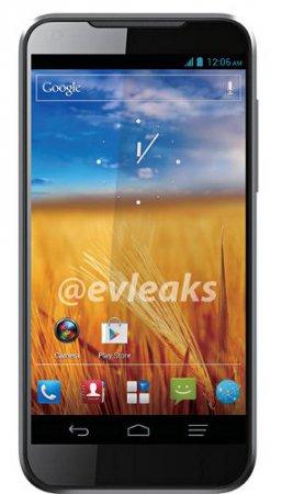В Twitter попала фотография нового смартфона ZTE