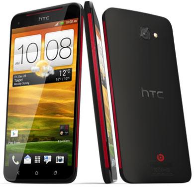 HTC Butterfly — международная версия смартфона, оснащенного пятидюймовым дисплеем разрешением Full HD