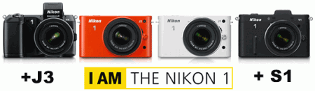 CES 2013: Nikon покажет дешевые «беззеркалки»
