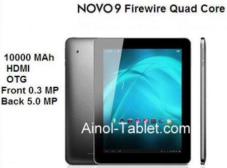 Ainol оснастила планшетный компьютер Novo 9 Firewire четырехъядерным CPU, дисплеем Retina и ОС Android 4.1.1 за $230
