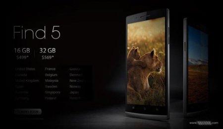 В следующем квартале начнутся продажи пятидюймового смартфона Oppo Find 5 с 32 ГБ флэш-памяти