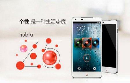 Официально представлен смартфон ZTE Nubia Z5 с 5-дюймовым Full HD дисплеем