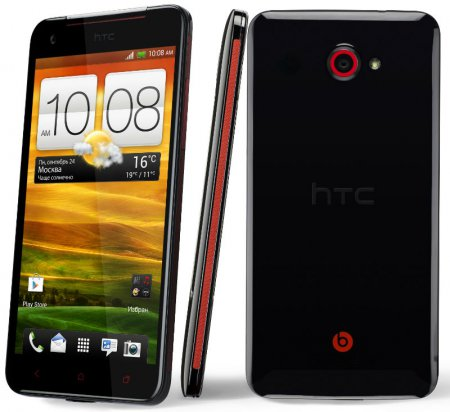 HTC Butterfly: старт продаж