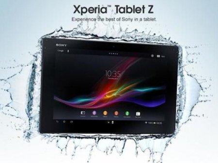 Наглядная демонстрация защищенности Sony Xperia Tablet Z от воды