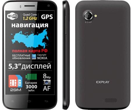 Смартфон-«двухсимник» Explay Navigator с 5,3'' IPS-экраном