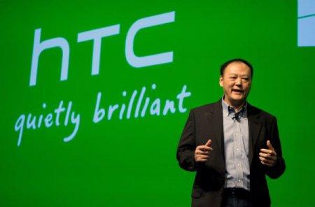 HTC, похоже, не собирается выпускать крупноразмерные планшеты на Windows RT