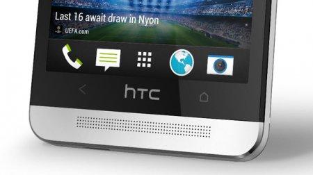 Компания HTC в 2014 году планирует выпустить смартфон под кодовым названием HTC M8