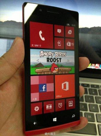 Компания Oppo работает над смартфоном под управлением ОС Windows Phone