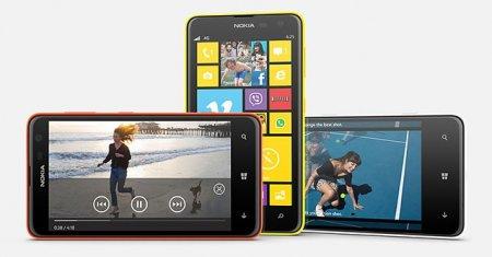"""Digitimes: 5"""" смартфоны BlackBerry и Nokia выйдут не ранее конца 2013 года"""