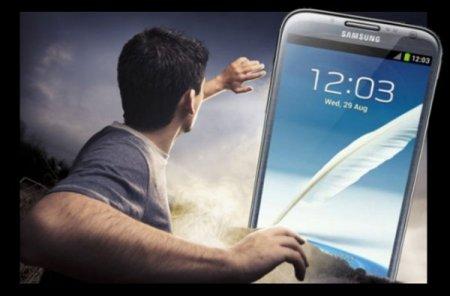 Свежие подробности о Samsung Galaxy Note III
