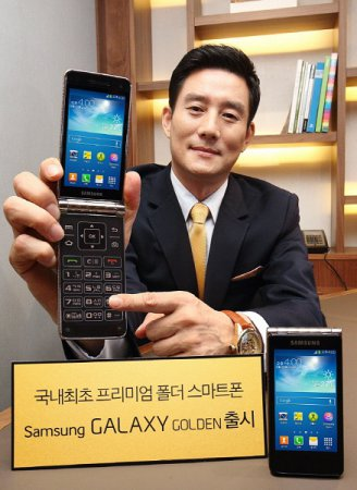 Смартфон-«раскладушка» Samsung Galaxy Golden (SHV-E400) с двумя дисплеями диагональю 3,7 дюйма представлен официально