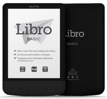 Трио новых электронных «читалок» серии Libro от QUMO