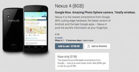 Google снизила цену Nexus 4 на $100