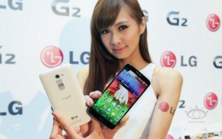 На Тайване анонсировали LG G2 с процессором Snapdragon 800