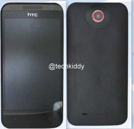 HTC Zara Mini выйдет для рынка Китая