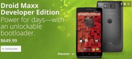 Смартфон Motorola Droid Maxx Developer Edition обзавелся розничной ценой