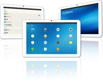 В Японии представлен первый планшет на платформе Tizen