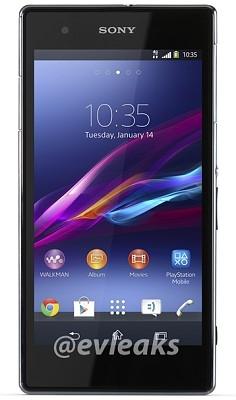 Sony представит 12 ноября смартфон Xperia Z1S?