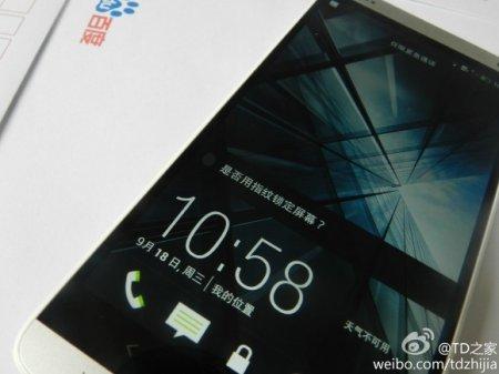 Фаблет HTC One Max дебютирует 17 октября