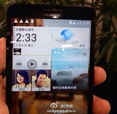 Смартфон Huawei Glory 4 на основе 8-ядерного процессора MediaTek MT6592