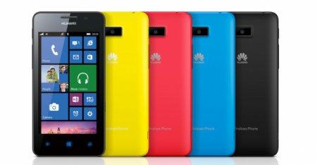 «Связной» начал реализацию смартфона Huawei Ascend W2 на WP8 по цене 8990 рублей