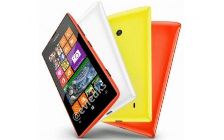 Пресс-фото Nokia Lumia 525 появилось на Facebook