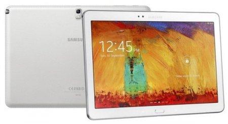 Планшетный ПК Samsung Galaxy Note 12.2 замечен на сайте FCC