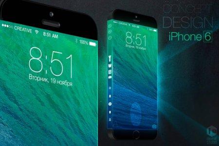 Создан концепт iPhone 6 с трехсторонним дисплеем