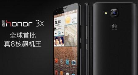 Huawei Honor 3X и Honor 3C – два новых доступных смартфона