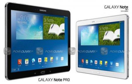Samsung выпустит планшеты Galaxy Tab Pro 8.4, Galaxy Tab Pro 10.1 и Galaxy Note Pro 12.2 с экраном диагональю 12,2 дюйма
