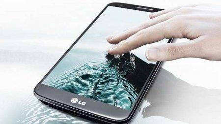 LG последует за дактилоскопическим трендом на рынке смартфонов