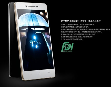 Смартфон Oppo R1 анонсирован официально