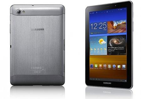Первая информация о новых планшетах Samsung SM-T535, SM-T531 и SM-T530