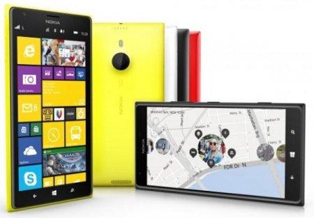 Слухи: У Nokia появится свой уменьшенный флагман – Nokia Lumia 1520v