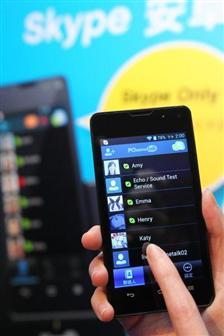 LinkTel выпускает недорогой смартфон для связи по Skype