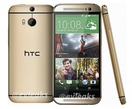 Опубликована пресс-фотография «абсолютно нового» HTC One в золотистом цвете